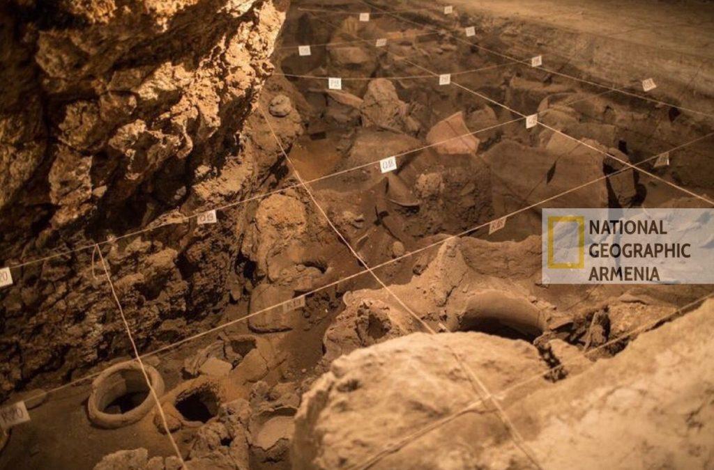 Cave Areni 1 en Armeni la plus ancienne cave du monde